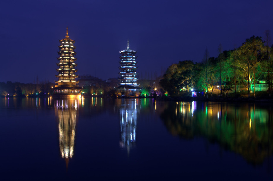 Photo of Sun and Moon pagodas in Guilin