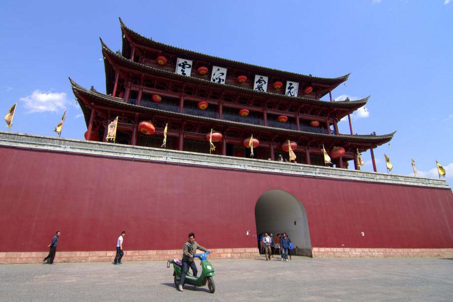 Photo of Jianshui, China