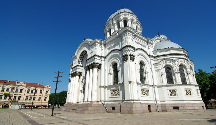 Photo of Kaunas, Lithuania