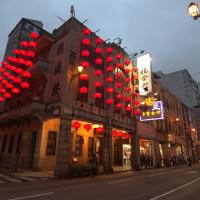 Macau, Macau