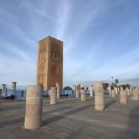 Photo of Rabat, Morocco