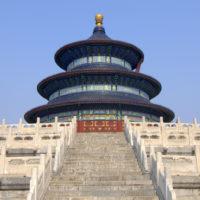 Photo of Beijing, China