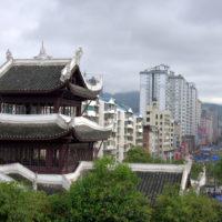 Photo of Guiyang, China