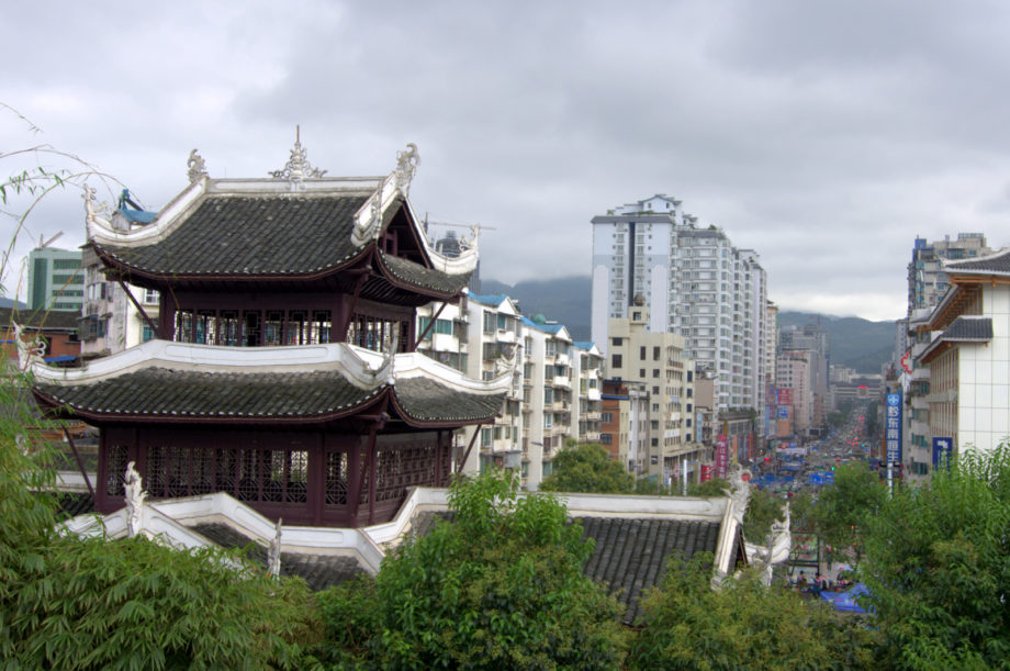 Photo of Guiyang, China