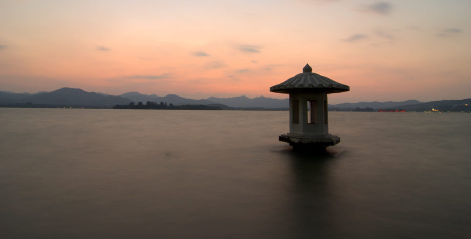 Photo of Hangzhou, China