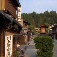 Photo of Takayama, Japan