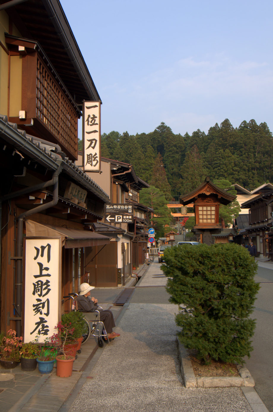 Photo of Takayama, Japan