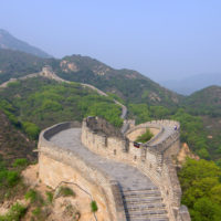 The Great Wall in Badaling, China