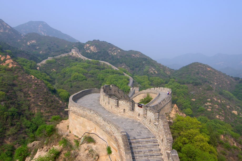Photo of The Great Wall in Badaling, China