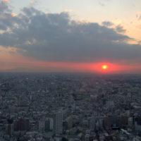Photo of Tokyo, Japan