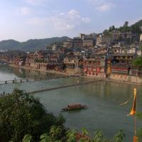 Zhengyuan, China