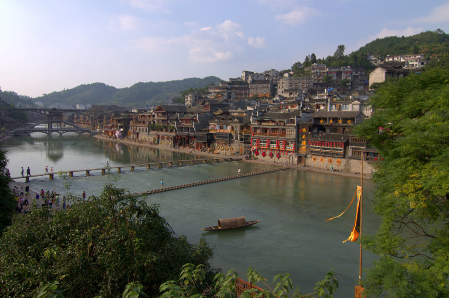 Photo of Zhengyuan, China